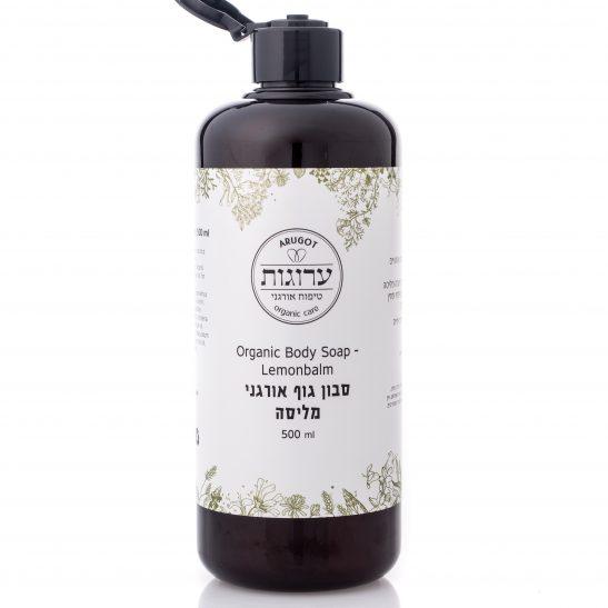 סבון גוף מליסה