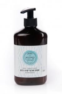 שמפו אורגני שמפו טבעי ברגמוט