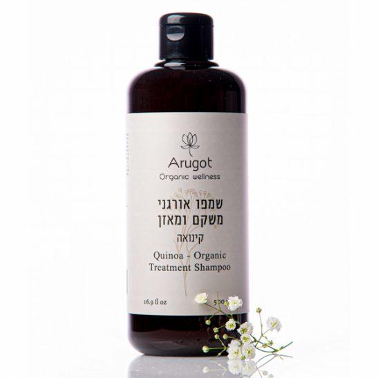 שמפו ללא מלחים לשיקום השיער קינואה